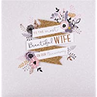 Anniversary Card for Wife from Hallmark - 3D Banner Design