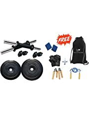 Protoner 10kg Adjustable Dumbbells with String Bag