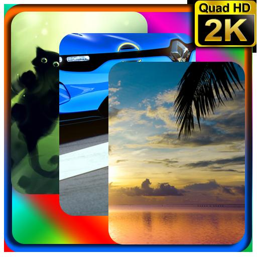 quad-haute-dfinition-2k-fonds-dcran