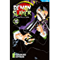 Demon Slayer - Kimetsu no yaiba 13: Digital Edition