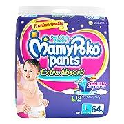 Diaper Pants