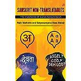 Sanskrit Non-Translatables : The Importance of Sanskritizing English