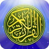 Al-Quran Traduzione in inglese con audio MP3