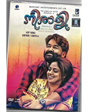 Neerali Malayalam DVD ( All Regions English Subtitles )