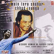 Main Tera Shehar Chhod Jaunga (Kishore Kumar Ka Aakhri Safar)