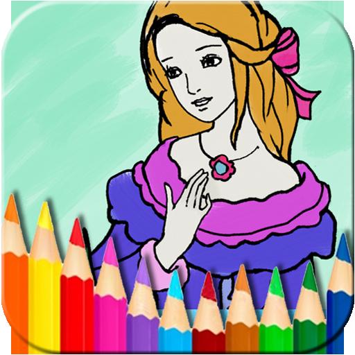 Princess Fairy Coloring Book
