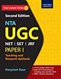 Oxford NTA UGC Paper I for NET/SET/JRF - Teaching and Research Aptitude, includes June and December 2019 solved papers