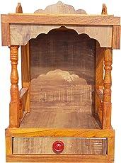 Nice Choice Wooden Wall Hanging Temple for Pooja Room with Drawer, 45 x 20 x 30cm(Brown, Nice_LMGA_1B0)