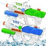 Ucradle 2 Pack Water Guns for Kids, Super Water Pistols - 950CC Large Capacity With 26 Feet Long Shoot Range Blaster Water Gu