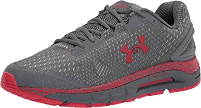 Under Armour Sneakers UA HOVR Guardian 2
