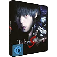 Tokyo Ghoul: S - The Movie 2 - [Blu-ray] Steelcase