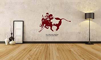 Jallikattu   A Real Men Game Wall Decal Large Maroon Part 52