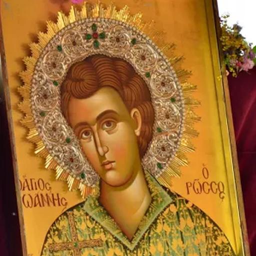 bibliotecaortodoxa.ro acatiste rugaciuni paraclise biblia crestin ortodoxa romaneasca