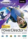 PowerDirector 14 – Ultimate [Download]