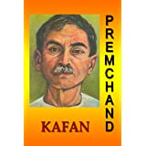 Kafan (Hindi) (Hindi Edition)
