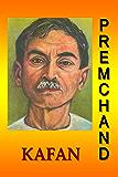 Kafan (Hindi) (Hindi Edition)