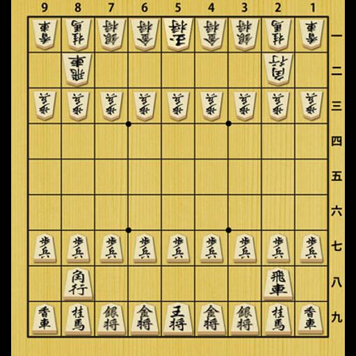Shogi-Board