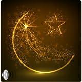 Eid Songs Offline 2017