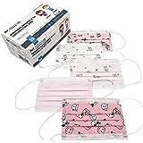 50 Mascarillas Quirúrgicas Homologadas para Niños, Certificado CE, Alta Eficiencia de Filtración BFE≥95, Mascarillas Infantil