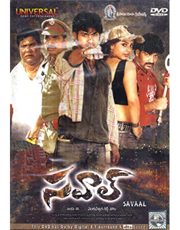 Telugu Movies & TV Shows VCD & DVD Online : Buy Telugu