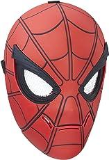 Marvel Spiderman Homecoming Spider Sight Mask
