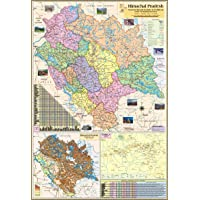 "HIMACHAL PRADESH MAP size : 100x70 centimeter (40""x28"" inch) With Fact & Figure District Area, Population, Density, Sex…"