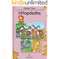 Hitopdesha (Fully Illustrated): Classic Tales (Illustrated Classic Tales)