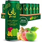 ناي شاي أخضر مثلج بنكهة الزنجبيل 250x 24 مل