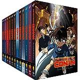 Detective Conan - Films 12 à 22 + TV Spécial 2 [Blu-ray] + DVD