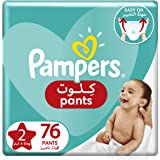 Pampers Pants Diapers, Size 2, Mini, 4-8 kg, Mega Pack, 76 Count