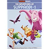 The Adventures Of Suppandi – 1 (Tinkle)
