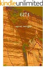 6174 (Tamil Edition)