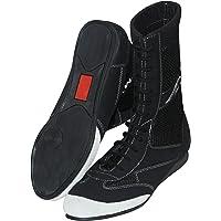 PM Sport Long Anklet Genuine Leather Boxing/Wrestling Boots Rubber Sole Upper Mash - Adult