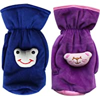 My NewBorn Baby Feeding Bottle Covers with Attractive Cartoon- Combo of 2 Pcs