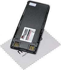 PolarCell Ersatz Akku für Nokia 6310 6210 5110 7110 (Entspricht Originalakku BPS-2 - BLS-2 - BMS-2) + gratis mungoo Displayputztuch