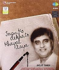 Tum Ko Dekha To Khayal Aaya