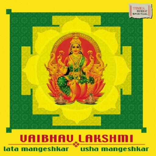 vaibhav-lakshmi
