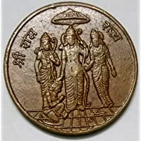 Arunrajsofia Big Ramdarbar Coin (Brown)