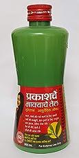 Prakash Maka Oil- Ayruvedic Medicine 300 ML