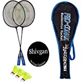 SHIVGAN Painther Badminton Racket Set of 2 with Free 3 Pieces Nylon shuttles with Good Looking Fancy Cover