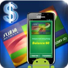Octopus Card Manager Free