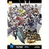 Monster Hunter Flash T10 (Fin)