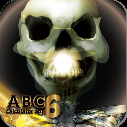 SkullCalc HD+ My First Cute Talking Skull Calculator - Halloween Gift Idea (KINDLE Fire HD Compatible)