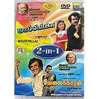 Maappillai / Velaaikkaaran (2 In 1 Combo DVD)