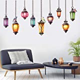 Amazon Brand - Solimo PVC Vinyl Wall Sticker (Classic Hanging Lamp, Ideal Size on Wall: 160 x 70 cm)