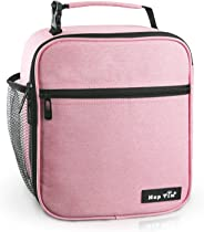 Insulated Lunch Box for Men/Women/Adults,Reusable Lunch Bag,Tough & Spacious Adult Lunchbox