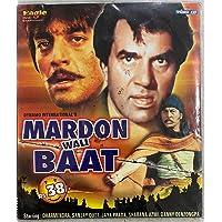Mardon Wali Baat (Movie VCD)
