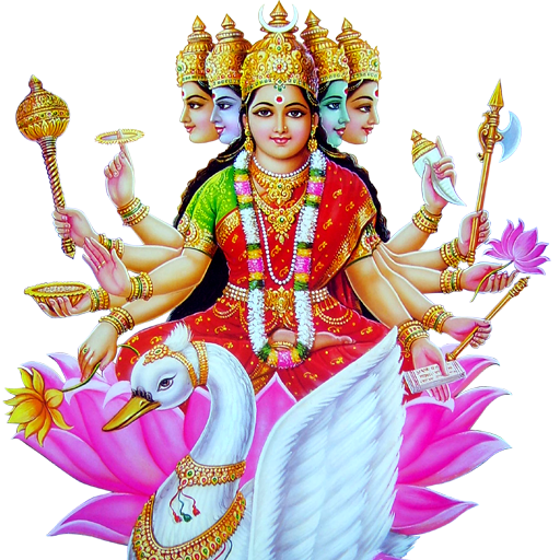 Gayatri Mantra Amazoncouk Appstore For Android