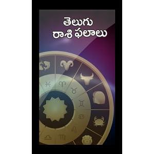 Telugu Rasi Phalalu 2018 (Daily Horoscope): Amazon co uk