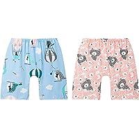 EOZY Lot de 2 Pantalon d'entraînement Culotte à Couches Lavables Bébé Coton Pantalon d'apprentissage Propreté Enfant…